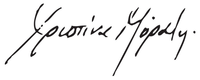 christina-morali-logo