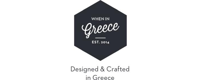 when-in-greece-logo